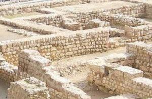 nemetacum arras gaule romaine